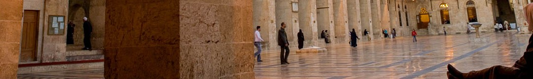 Mosquée des Omeyyades à Damas, Syrie