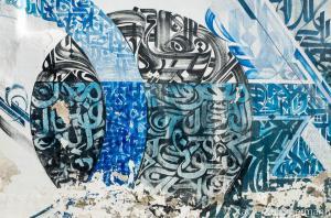 djerba-tunisie-2017-027
