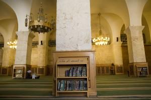 Alep à l'intérieur de la Grande Mosquée